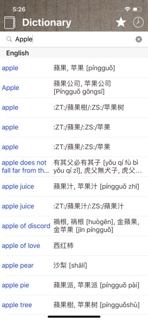 Chinese English Dictionary Pro on the App Store