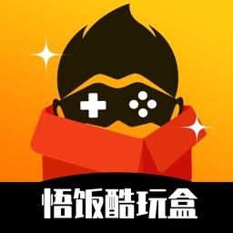 悟饭酷玩盒-经典游戏社区