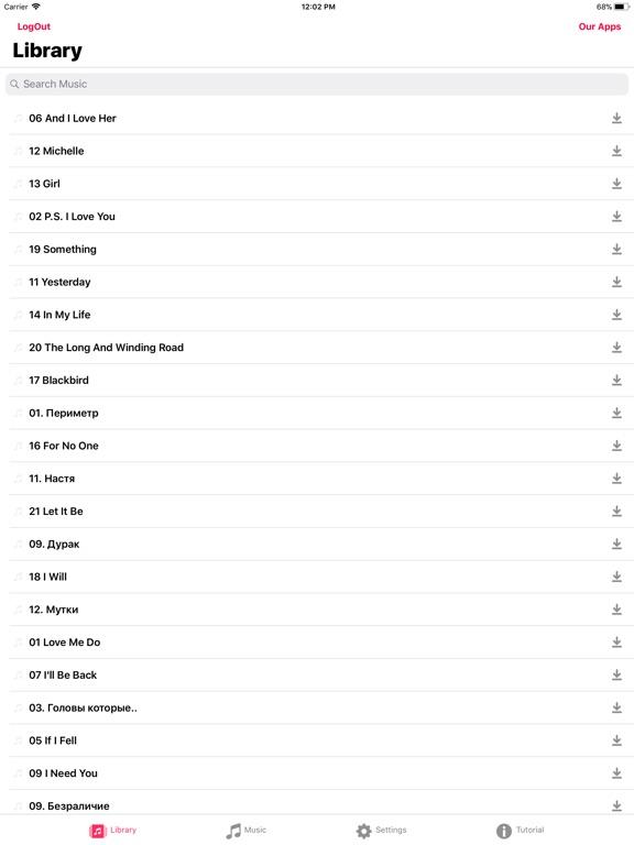 Моя музыка оффлайн Скриншоты5