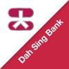 大新銀行Dah Sing Bank