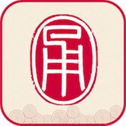 宁波市民卡