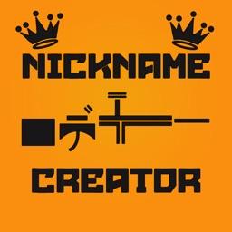 Nickname Creator: Fancy Text