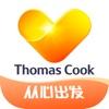 Thomas Cook托迈酷客-旅行亲子生活好物一站式平台