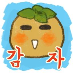 감자팜 (POTATO FARM)