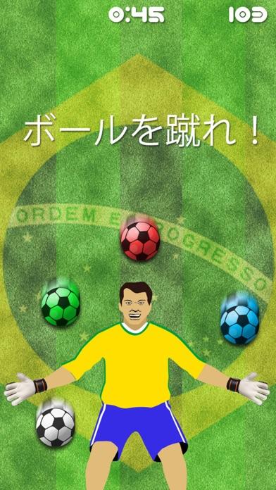 サッカーポップ - 世界で最も面白いスポのスクリーンショット2
