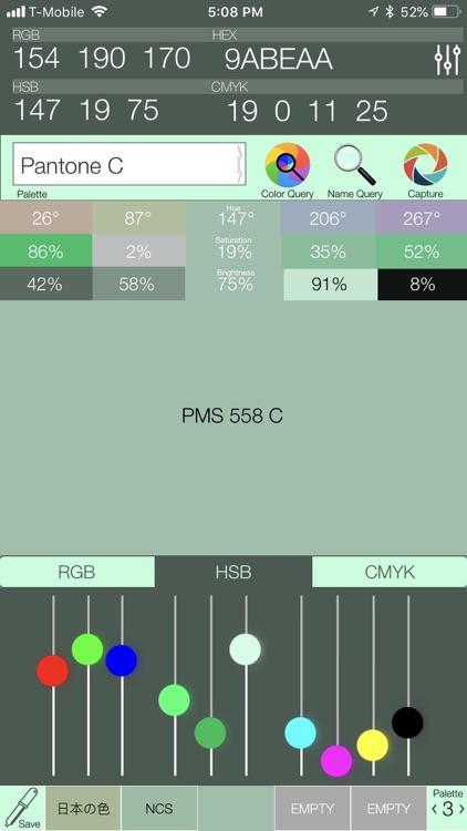 Color Query Pro screenshot-3
