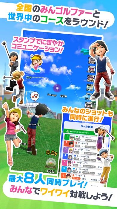 みんゴル screenshot1