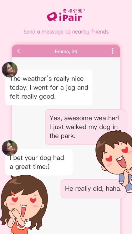 iPair - Chat, Meet New People screenshot-3