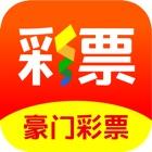 豪门彩票-福利彩票官方重庆时时彩软件 icon