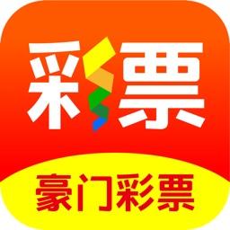 豪门彩票-福利彩票官方重庆时时彩软件