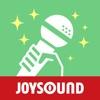 分析採点JOYSOUND-公式カラオケ練習アプリ - iPhoneアプリ
