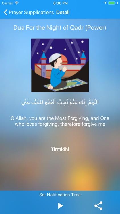 Ramadan 2019: رمضان screenshot-3