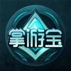 掌游宝 for 枪火游侠