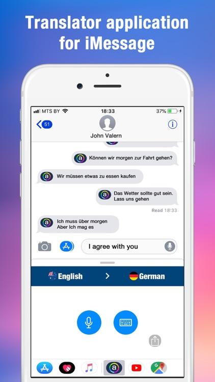 Translator for iMessage Chat