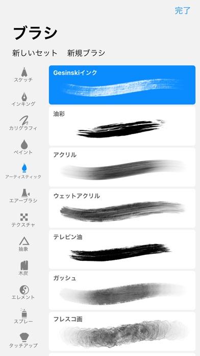 Procreate Pocket screenshot1