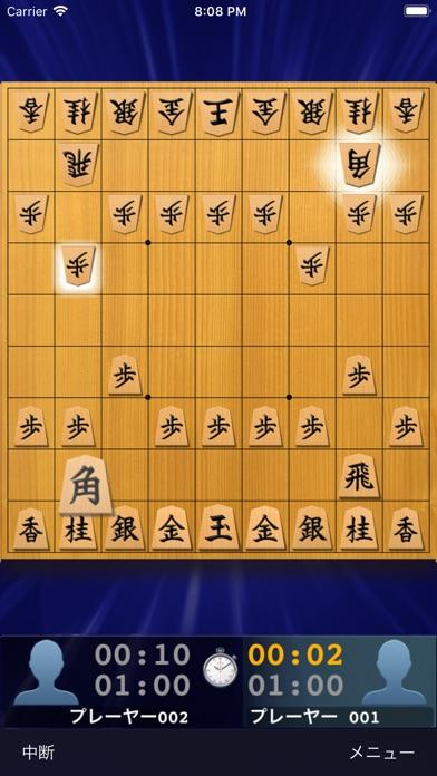 入門 本将棋 Liteスクリーンショット3