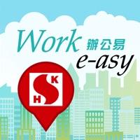Work e-asy HK