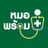 CHONBURI HOSPITAL - หมอพร้อม artwork