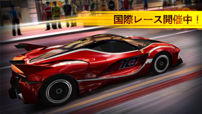 CSR Racing ScreenShot2