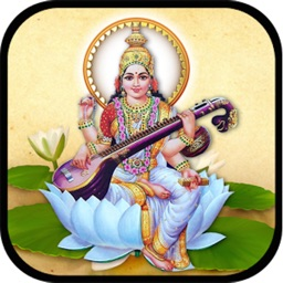 Saraswati Chalisa with Audio