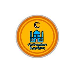Ramadan 2018: Adhan & Quran