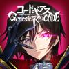 Hakuhodo DY media partners Inc. - コードギアス Genesic Re;CODE アートワーク