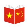 Học Tiếng Trung Quốc Giao Tiếp