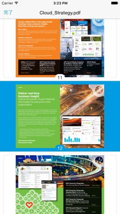 SAP Document Centerのスクリーンショット4