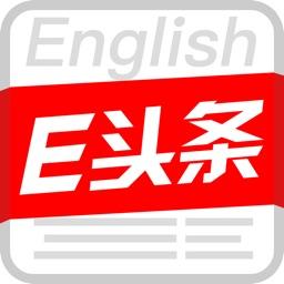 双语新闻-China Daily 天天快报