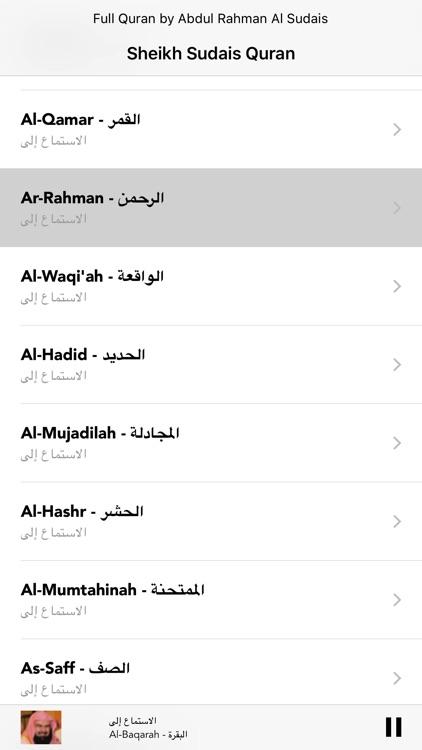 Sheikh Al Sudais Quran MP3 screenshot-3