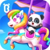知育ゲームランド - iPhoneアプリ