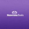Manorama Books