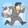脱出ゲーム - ハートを探せ!KEBAB編 - iPadアプリ
