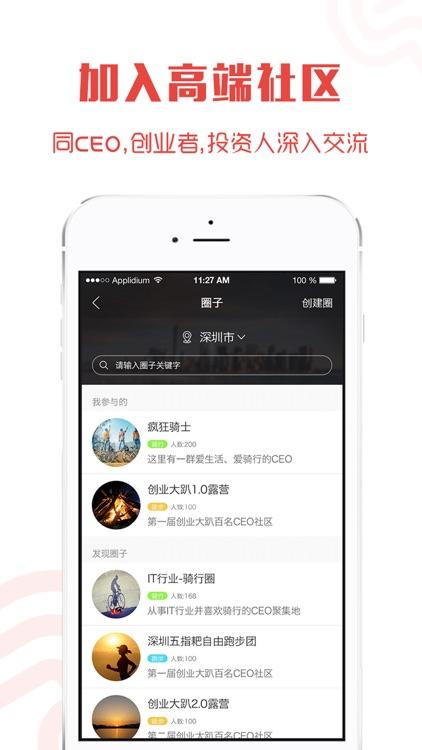 同行者 screenshot-4