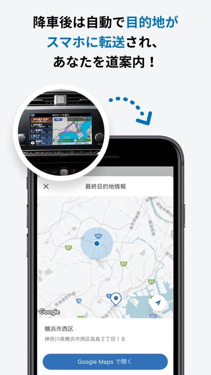 NissanConnect EV screenshot-4