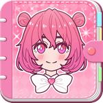 Lily Diary pour pc