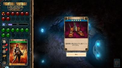 Fighting Fantasy Legends'のおすすめ画像9