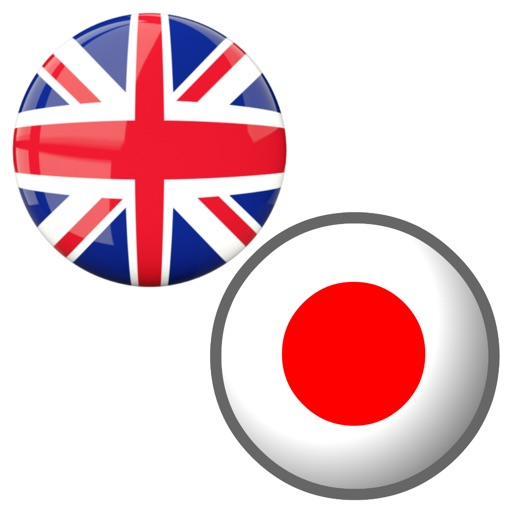 English to Japanese Translator