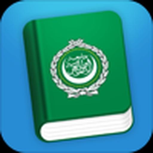 Learn Arabic Travel Phrasebook