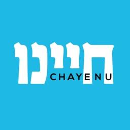 Chayenu Daily Torah Study