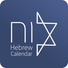 Hebrew Calendar - הלוח העברי