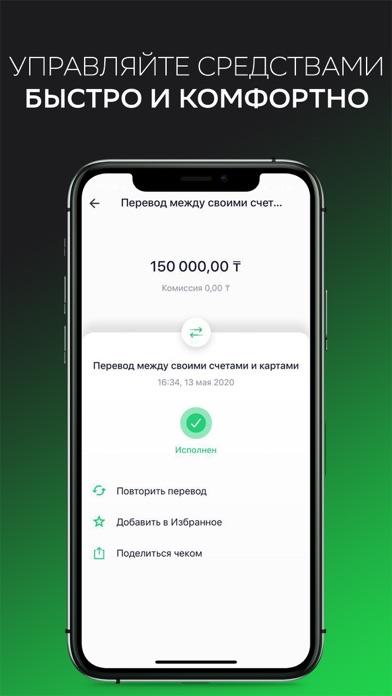 Сбербанк Онлайн КазахстанСкриншоты 6