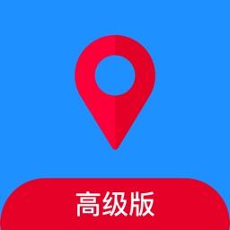 定位(亲人定位)手机查找朋友家人的定位软件