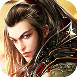 孤王之战-热血战国,巅峰之争
