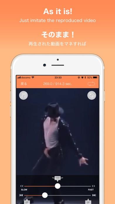 SymPlayer -動画ミラー反転でプロの動きをマスター-のスクリーンショット3