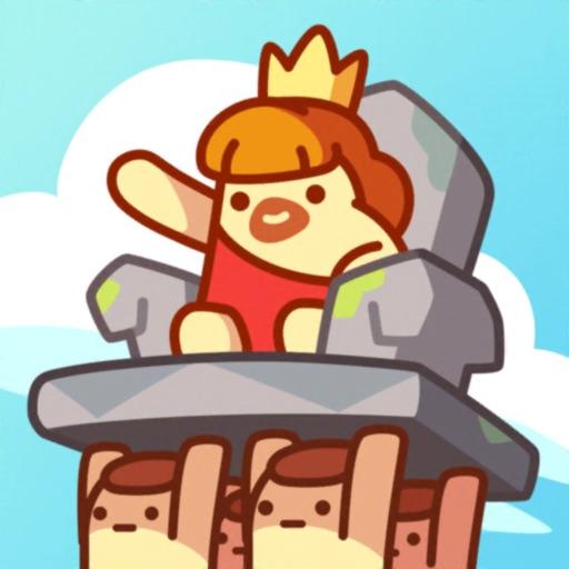 俺は キングだ