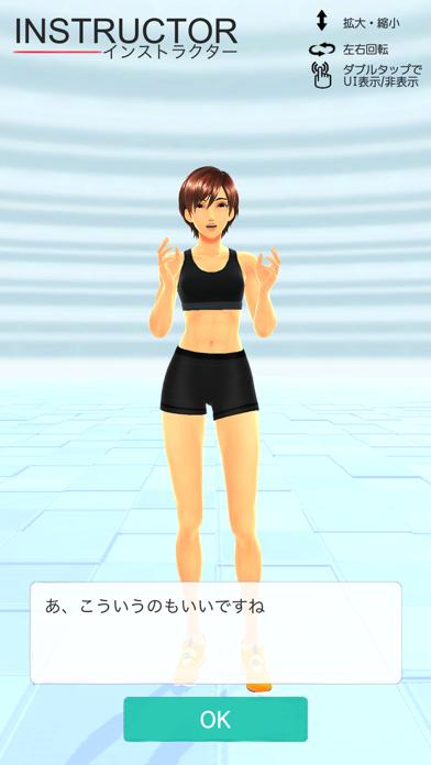Fit Boxing公式アプリ ーダイエット&体力強化にーのおすすめ画像8