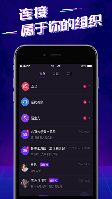 Screenshot of 轰米 App