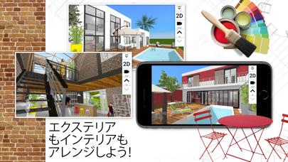 Home Design 3D ScreenShot3