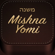 Mishna Yomi